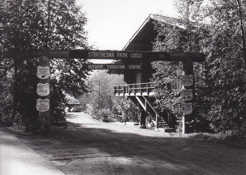 entrance to Strathcona Park Lodge